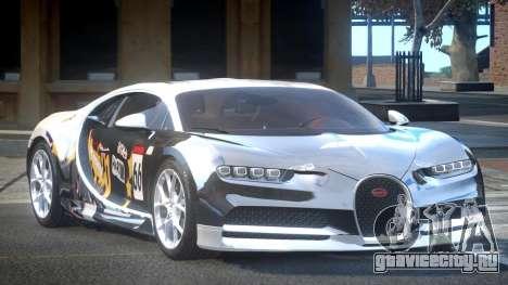 Bugatti Chiron GS L1 для GTA 4