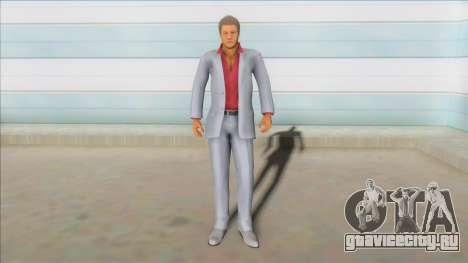 Yakzua (Fake Kiryu) для GTA San Andreas