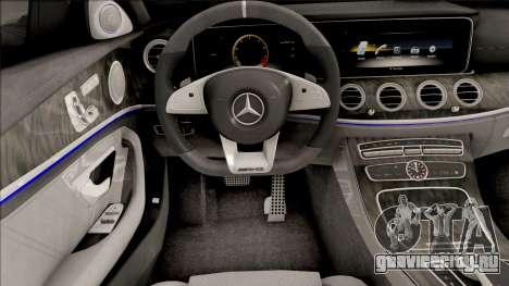 Mercedes-Benz E63S AMG 2020 для GTA San Andreas