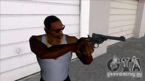 Screaming Steel Webley 455 для GTA San Andreas