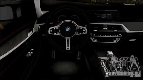 BMW M5 2018 для GTA San Andreas