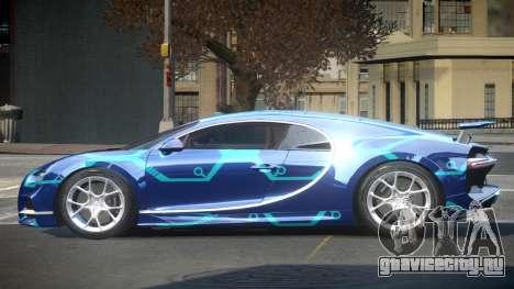 Bugatti Chiron GS L4 для GTA 4