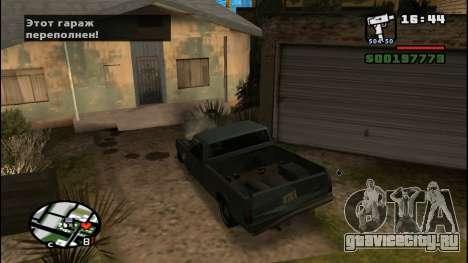 Wheel Detach для GTA San Andreas