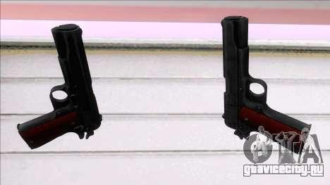 Screaming Steel M1911 для GTA San Andreas