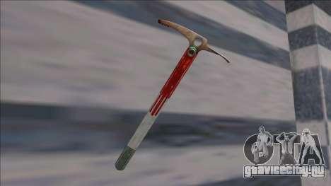 Half Life 2 Beta Weapons Pack Ice Axe для GTA San Andreas