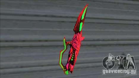Deagle 3 Sinners Wrath Knife для GTA San Andreas