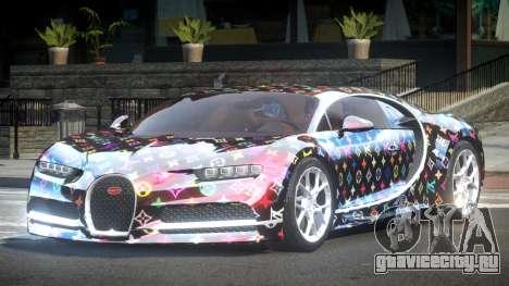 Bugatti Chiron GS L8 для GTA 4