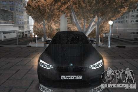 BMW M4 BRUSHDM4 для GTA San Andreas