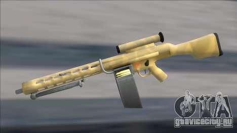 Half Life 2 Beta Weapons Pack Hmg1 для GTA San Andreas