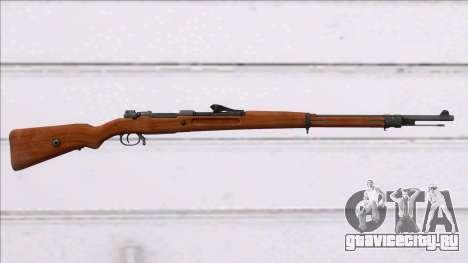 Screaming Steel Gewehr-98 для GTA San Andreas