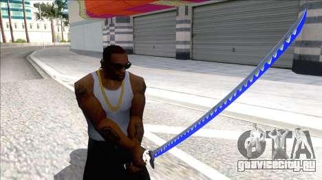 Blue Genji Katana для GTA San Andreas