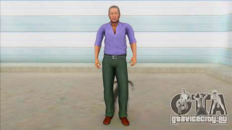 Yakzua (Tustomu) для GTA San Andreas