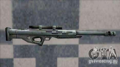 Half Life 2 Beta Weapons Pack Sniper Rifle для GTA San Andreas