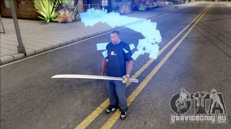 Vergil Infinite Dimensional Cut для GTA San Andreas