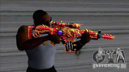 SG552 Lycantrope Imperial для GTA San Andreas