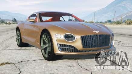 Bentley EXP 10 Speed 6 2015 для GTA 5