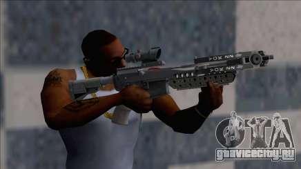 Modern Crossbow Ballesta для GTA San Andreas