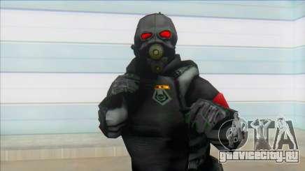 Combine Cop V58 для GTA San Andreas