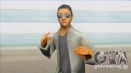 Japanase Yakuza (somori) для GTA San Andreas