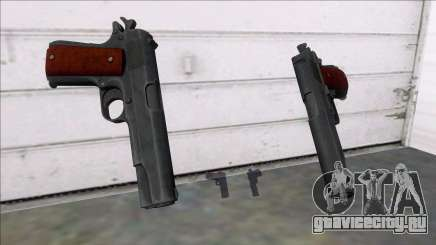 Screaming Steel M1911 для GTA San Andreas