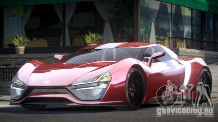 Trion Nemesis GT для GTA 4