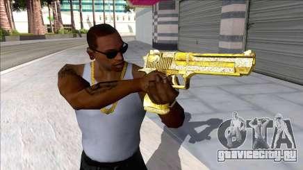 Desert Eagle Blue Estate The Game V1 для GTA San Andreas