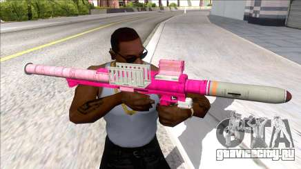 Hawk & Little Homing Launcher Pink для GTA San Andreas