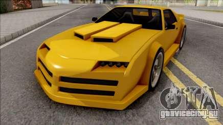 Splitter Custom для GTA San Andreas