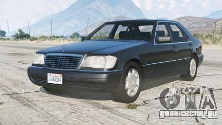 Mercedes-Benz S 600 (W140) 1993 для GTA 5
