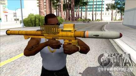 Hawk & Little Homing Launcher Gold для GTA San Andreas