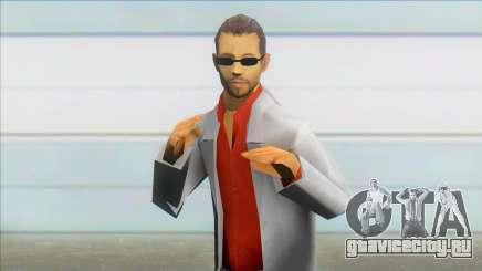 Japanase Yakuza (suzie) для GTA San Andreas