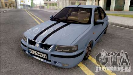 Ikco Samand LX Tuned для GTA San Andreas