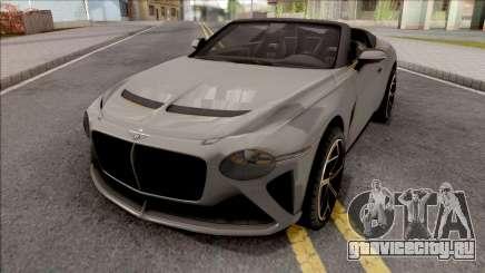 Bentley Mulliner Bacalar 2021 для GTA San Andreas