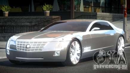 Cadillac Sixteen ES для GTA 4