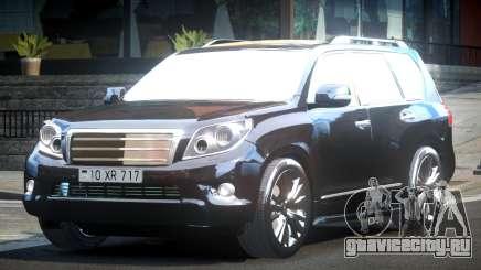 Toyota Land Cruiser Prado ES для GTA 4