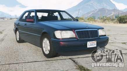 Mercedes-Benz S 600 (W140) 199ろ для GTA 5