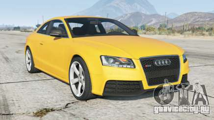 Audi RS 5 Coupe (B8) Ձ010 для GTA 5