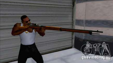 Rising Storm 1 Arisaka Type-38 Scope для GTA San Andreas