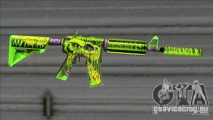 Toxicator Trio M4A1 (Fixed) для GTA San Andreas