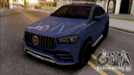 Mercedes-Benz GLE 53 AMG 2020 для GTA San Andreas