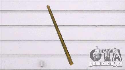 Iron Rod Varilla De Hierro для GTA San Andreas