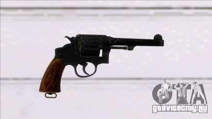 Screaming Steel SW M1917 для GTA San Andreas