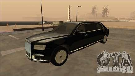 2018 Aurus Senat Limousine для GTA San Andreas