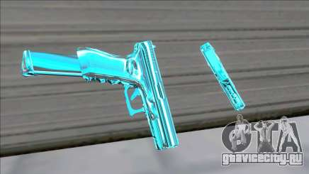 Weapons Pack Blue Evolution (colt45) для GTA San Andreas