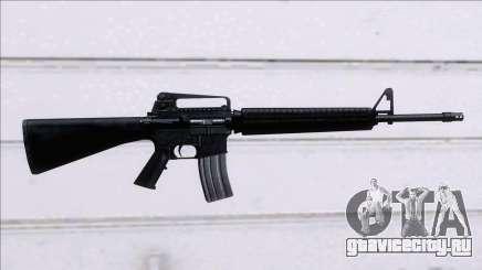 PUBG M16A4 для GTA San Andreas