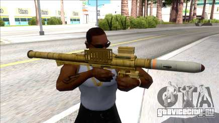 Hawk & Little Homing Launcher Army для GTA San Andreas