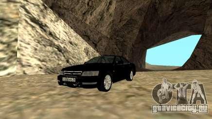 Honda Inspire 1997 UA2 для GTA San Andreas