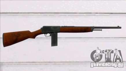 Screaming Steel Winchester M1907 для GTA San Andreas