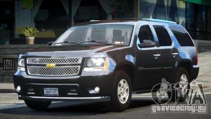 Chevrolet Tahoe GMT900 17-Inch для GTA 4