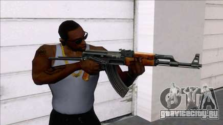 AKMS Assault Rifle для GTA San Andreas